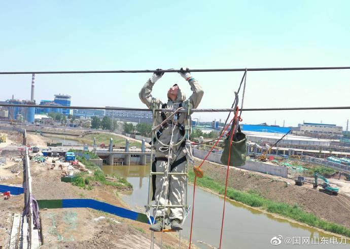 天渔线9号塔导线断股缺陷开展带电消除