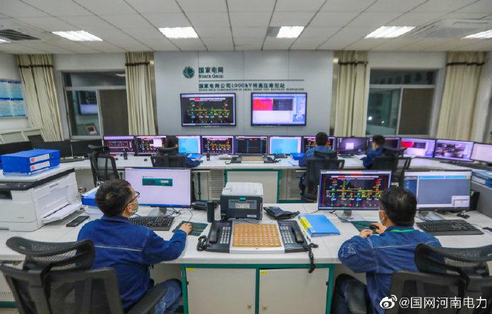 国内首次特高压系统远程调试工作圆满完成