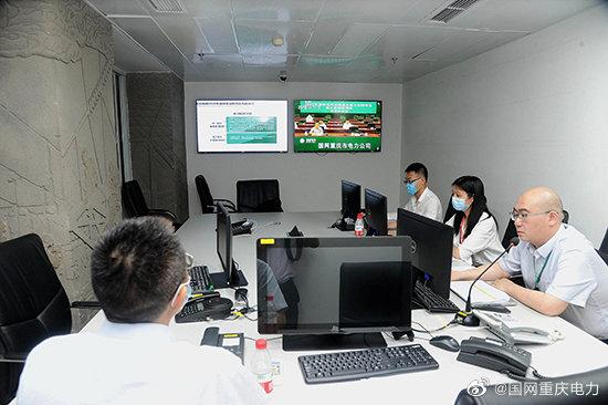 公司开展2020年迎峰度夏联合反事故演习