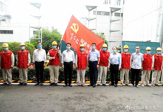 重庆市副市长郑向东到重庆市电力公司调研