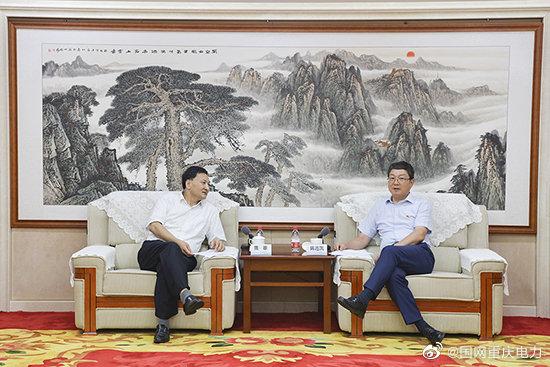 陈连凯会见大唐重庆分公司负责人