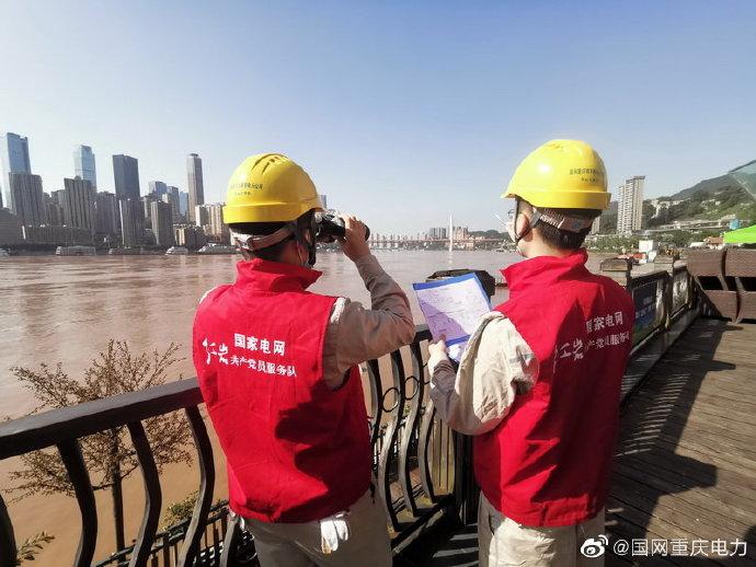 重庆电力:积极应对今夏最大洪峰过境