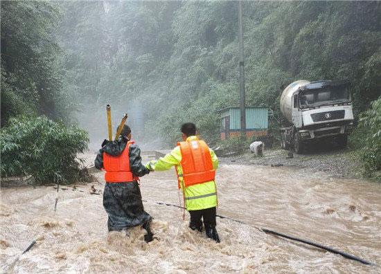 国家电网公司党组表扬公司防汛抗灾保电工作