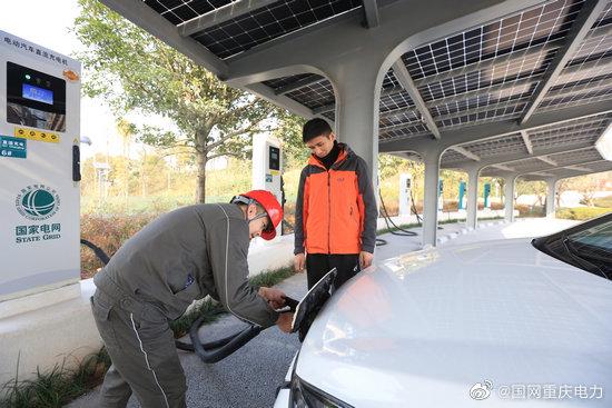 """重庆电力:光伏充电站投运 新能源服务""""生态城"""""""